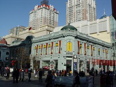 壁纸 步行街 建筑 街道 街景 商业街 400_300